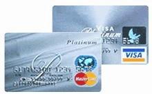 Visa & Master白金卡